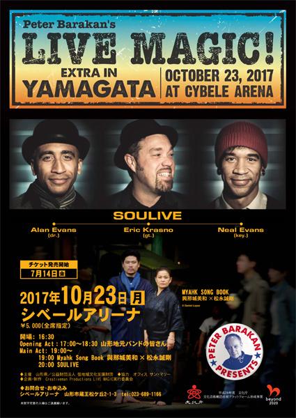 2017-livemagic